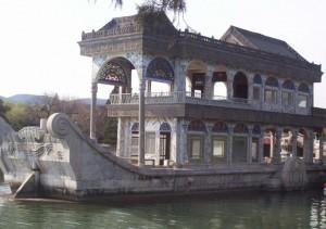 Barco de Mármol