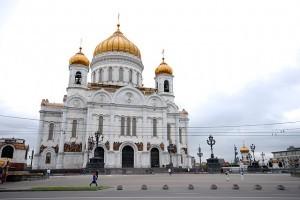 Catedral Saviour